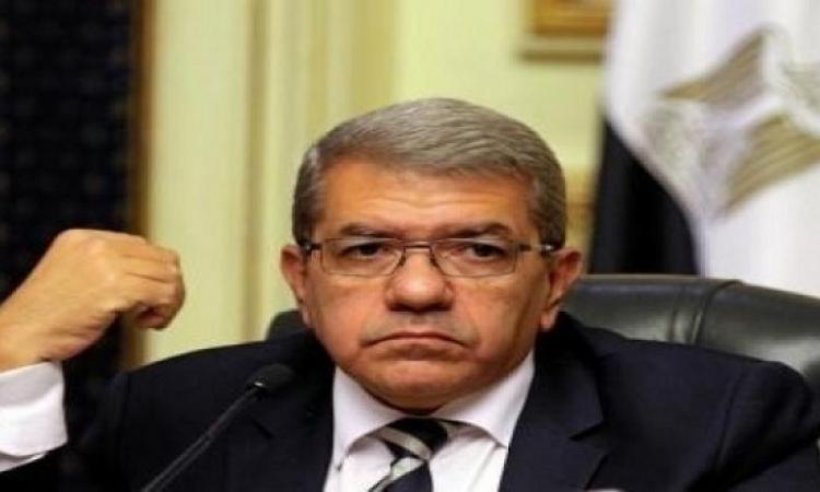 وزير المالية : سنحصل على الدفعة الثالثة من قرض صندوق النقد بين ديسمبر ويناير