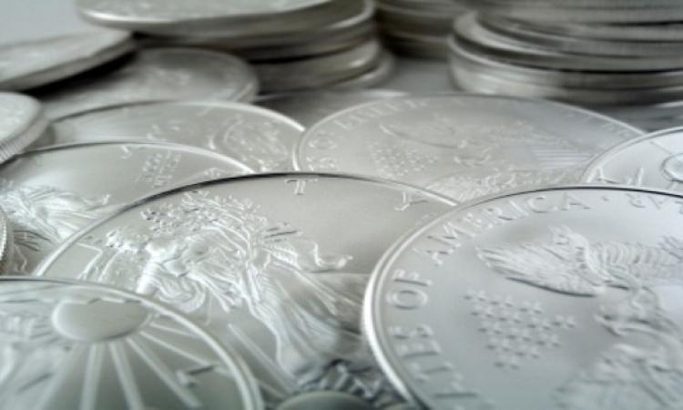 استقرار أسعار الفضة فى بداية تعاملات اليوم