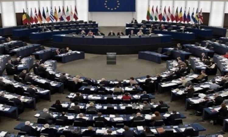 مصــر والاتحاد الأوربي يتفقان على تنفيذ مشروعات طاقة جديدة