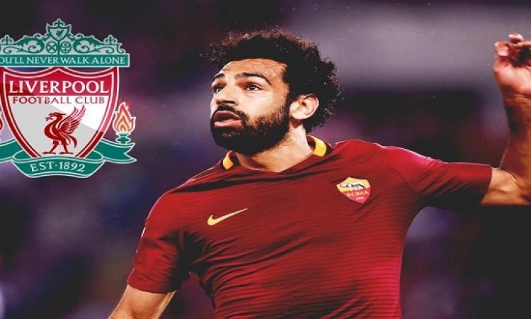 """صلاح ينتظر """"تصريح عمل"""" للعب في ليفربول"""