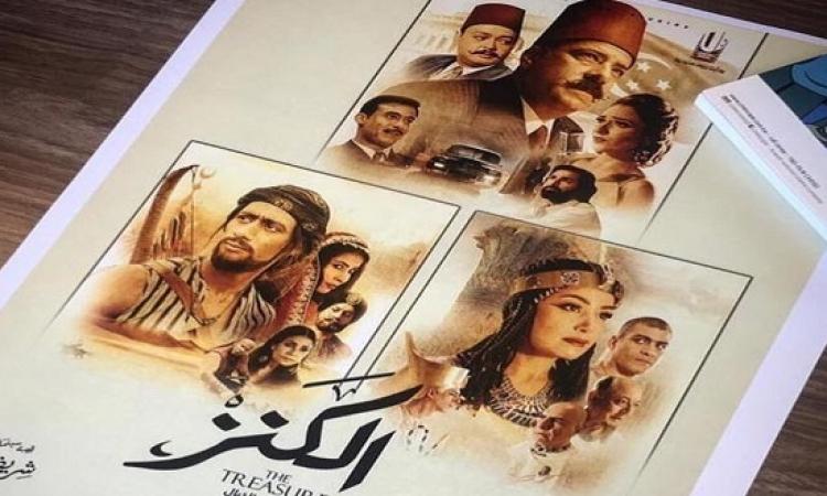 بالفيديو .. محمد رمضان يطرح برومو فيلمه الجديد الكنز