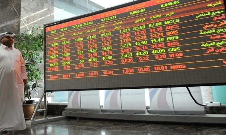 البورصة القطرية تخسر 54.4 مليار ريال منذ مطلع العام