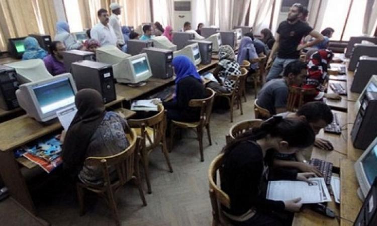 التعليم العالى: فتح الموقع الإلكترونى للتنسيق للمتخلفين حتى مساء الأربعاء