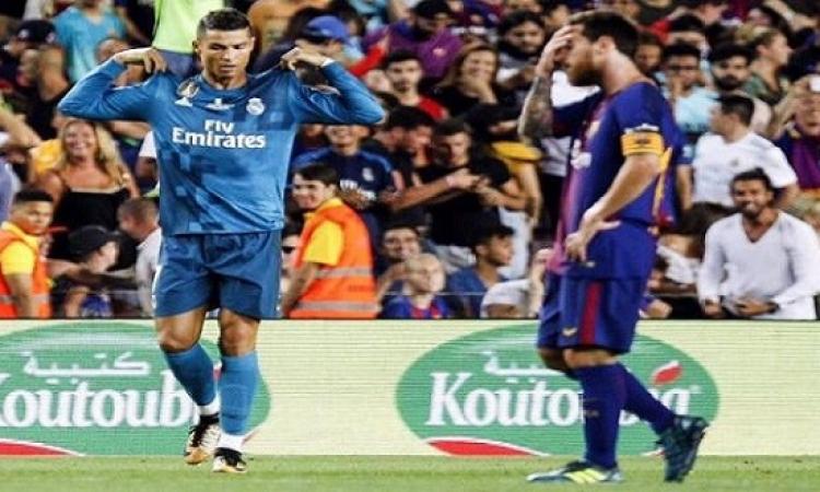 ريال مدريد يقسو على برشلونة على ملعبه بثلاثية فى ذهاب السوبر الأسبانى