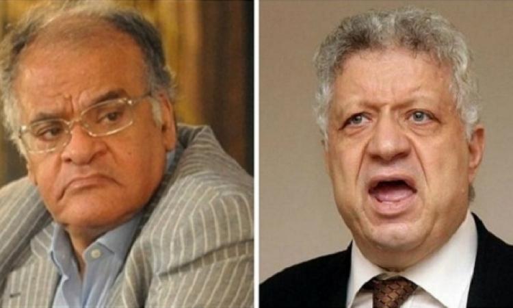 بيان رسمى قاسى من ممدوح عباس ضد مرتضى منصور