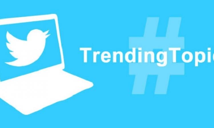 تويتر تحتفل بمرور 10 سنوات على أستخدام خاصية الهاشتاج