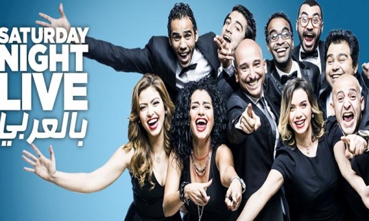 بدأ تصوير حلقات الموسم الرابع من برنامج SNL بالعربي سبتمبر المقبل