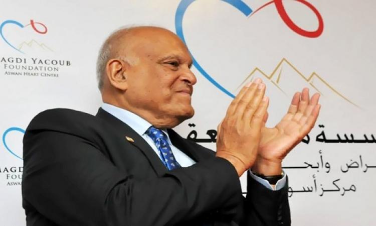 """مجدي يعقوب: إنشاء مدينة عالمية لعلاج وأبحاث القلب بالمجان """"هدية لمصر"""""""