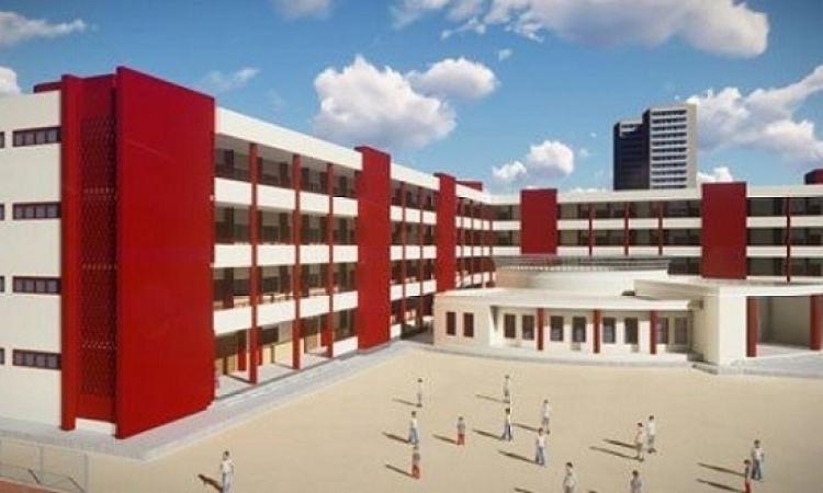 وزارة التعليم تفتح اليوم باب التقدم إلكترونياً للمدارس اليابانية