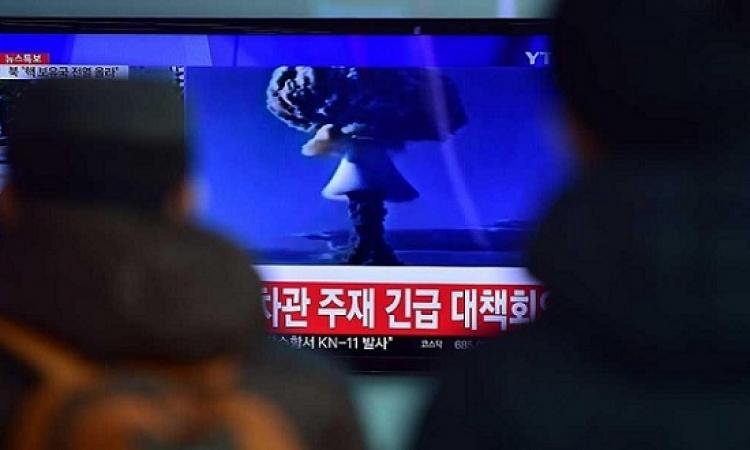 زلزالان فى كوريا الشمالية بسبب تجربة قنبلة هيدروجينية