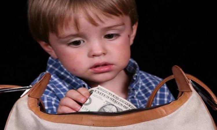 لو طفلك بيسرق.. اعرفى الطريقة الصحيحة للتعامل معه