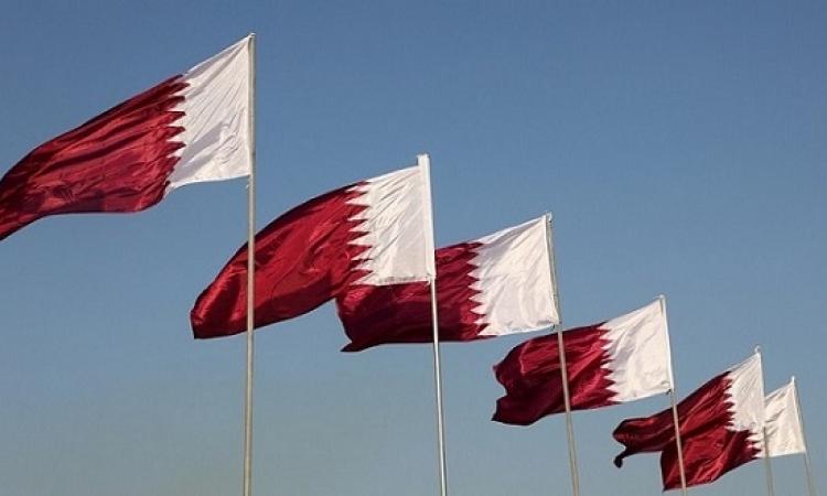 المعارضة القطرية تعقد مؤتمرها الأول فى لندن لبحث التصدى لتنظيم الحمدين