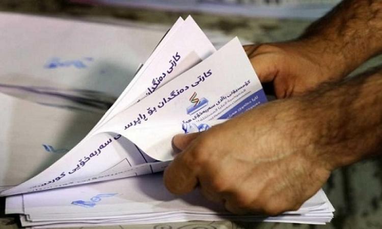 مجلس استفتاء إقليم كردستان يقرر تشكيل مجلس أعلى للإقليم