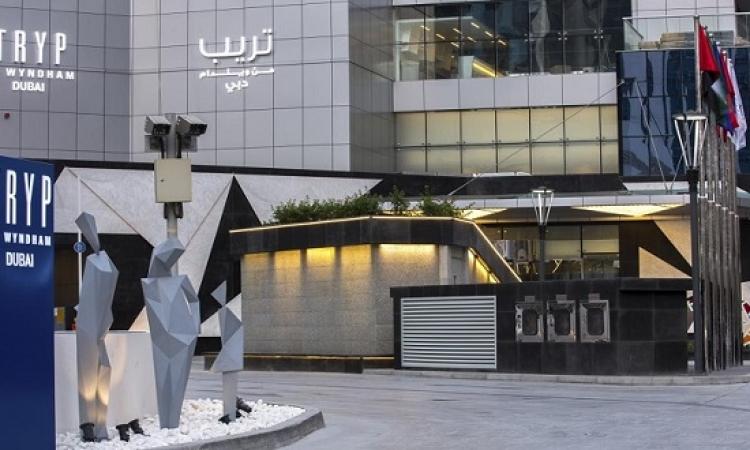 The First Group تحتفل بافتتاح فندقها الراقى الثانى بدبى