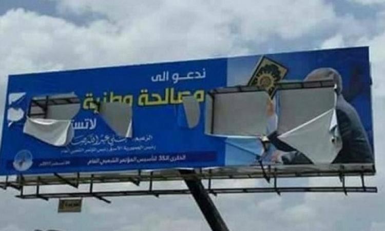 """""""حرب اللافتات"""" .. أحدث حلقات الصراع فى صنعاء"""