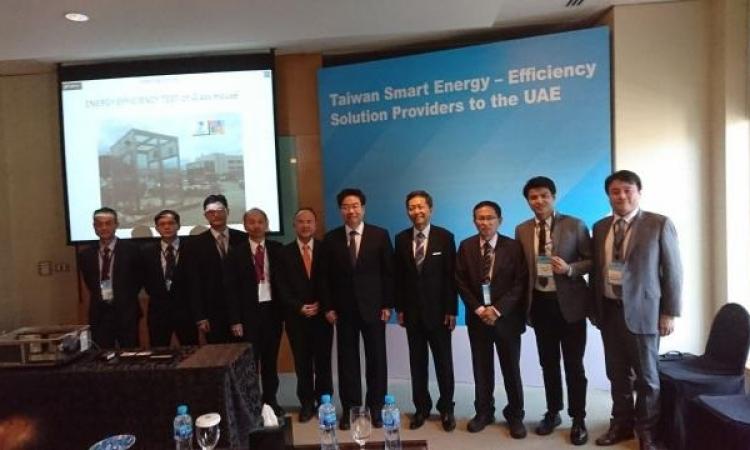 تايترا … حلقة وصل بين مزودي الحلول الذكية لكفاءة استهلاك الطاقة فى الشرق الأوسط