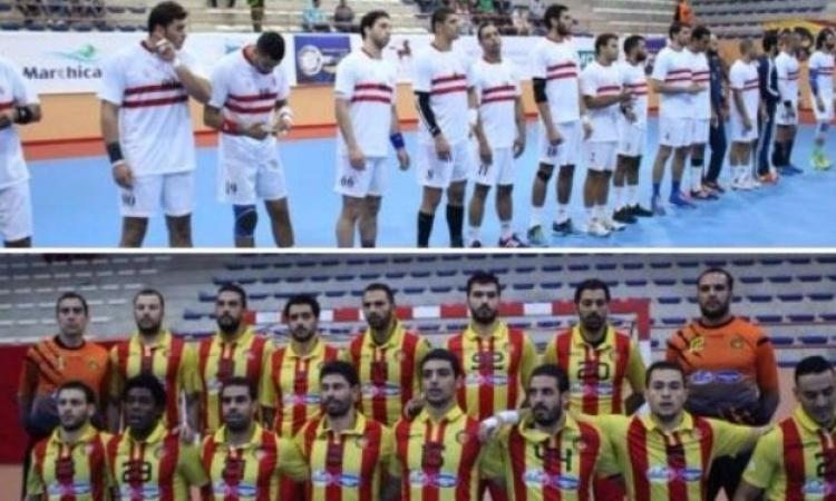 الزمالك فى مواجهة الترجى التونسى بنهائى البطولة الأفريقية لكرة اليد