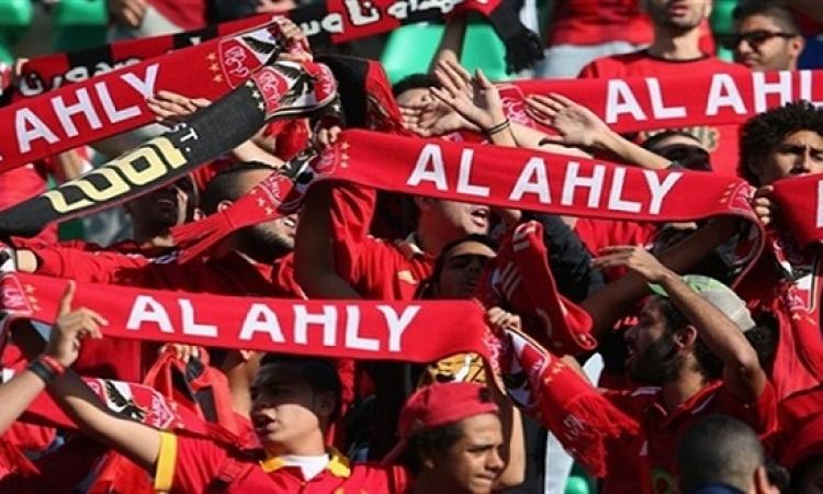 الأهلى يطلب زيادة جماهيره لـ 80 ألفا فى نهائى أبطال أفريقيا أمام الوداد المغربى
