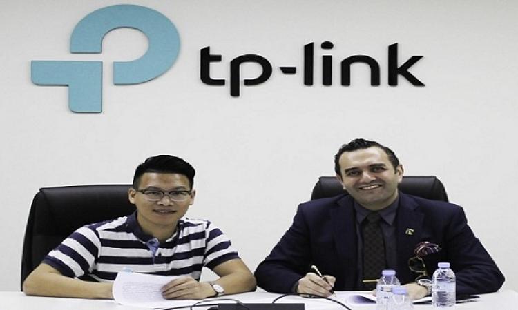 تي بى – لينك للتكنولوجيا تبرم شراكة مع أريج جروب لمنتجات الشركات الصغيرة والمتوسطة