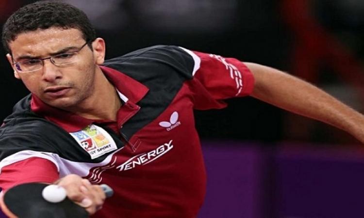عمر عسر يتأهل لدور الـ 16 بكأس العالم لتنس الطاولة ببلجيكا