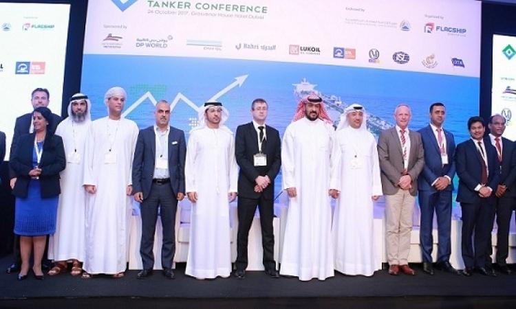 مؤتمر الناقلات البحرية يركز على تحديات فرص النمو ورأس المال البشرى