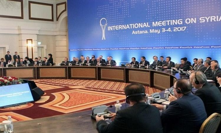 انطلاق لقاءات أستانة حول تسوية النزاع السورى