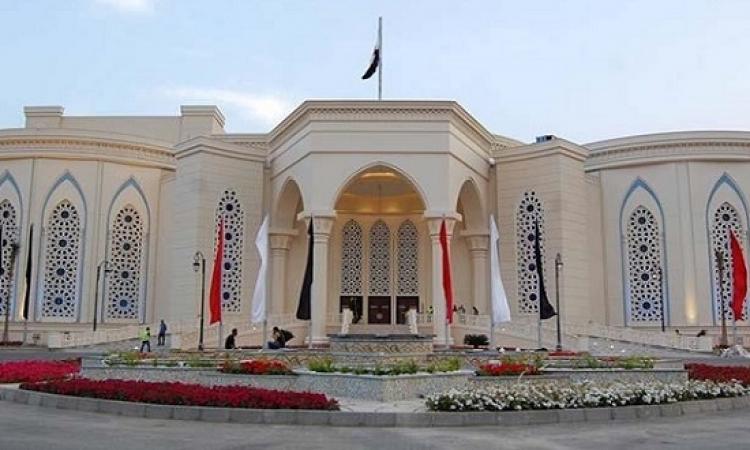 الرئيس السيسى يفتتح مركز المؤتمرات الدولى الجديد بالتجمع الخامس