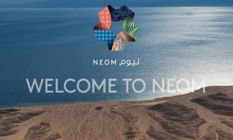 نيوم .. مشروع سعودى خيالى يربط ثلاث دول