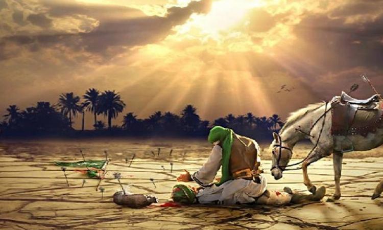 فى ذكرى عاشوراء .. ماذا حدث يوم استشهاد الإمام الحسين ؟