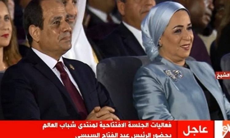 بالفيديو.. السيسى معلنا انطلاق منتدى شباب العالم: أدعوكم بالتحاور على أساس الإنسانية