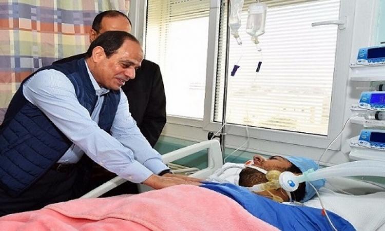 بالصور .. الرئيس السيسى يزور النقيب محمد الحايس ويؤكد : مصر لا تنسى ابناءها