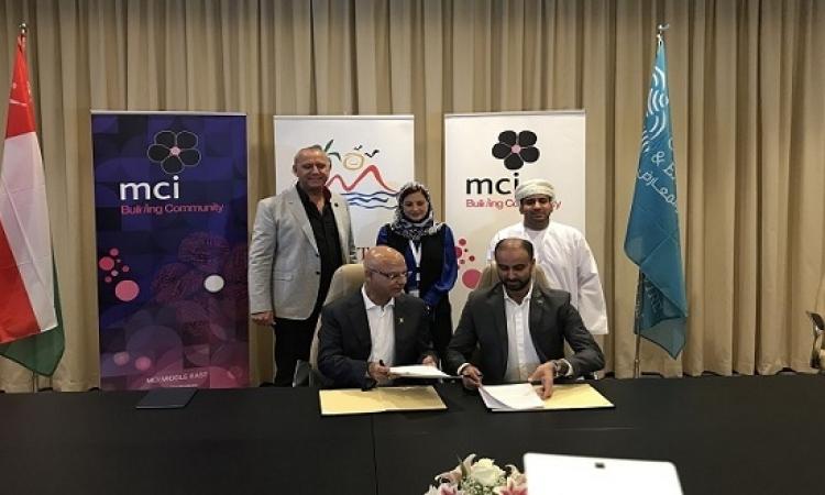 إم سي آي الشرق الأوسط والزهراء للسياحة تتعاونان لتنظيم الفعاليات في عُمان