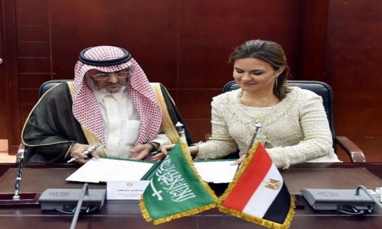 سحر نصر توقع اتفاقيتين مع السعودية لدعم ريادة الأعمال بـ250 مليون جنيه