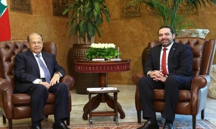 بعد ابلاغه بها .. عون ينتظر عودة الحريرى من الرياض لمناقشة ظروف استقالته