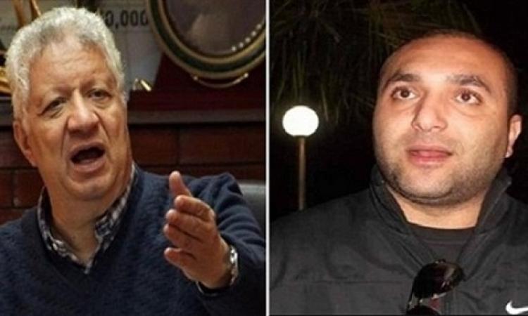 """مرتضى: لن أجلس مع """"العتال"""" ومجلس الزمالك رفض مصافحته أمام الوزير"""