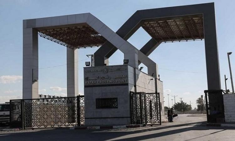 الحكومة الفلسطينية تتسلم من حماس معابر غزة تطبيقاً لاتفاق المصالحة الذى رعته مصر
