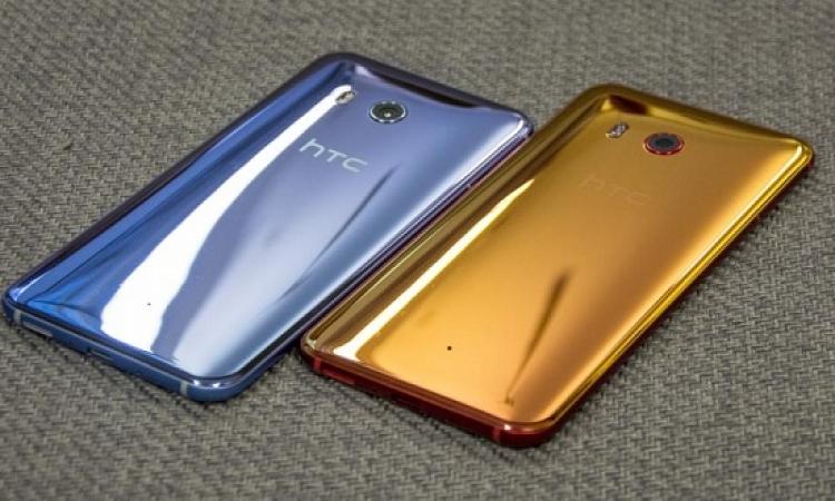 U11 .. أحدث هاتف ذكى لعملاق صناعة الإلكترونيات HTC