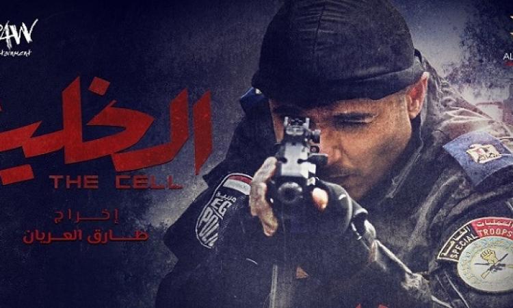 فيلم الخلية يحصد 6 من جوائز دير جيست
