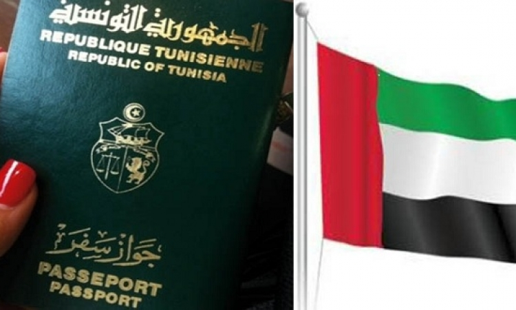 تونس والإمارات على صفيح ساخن