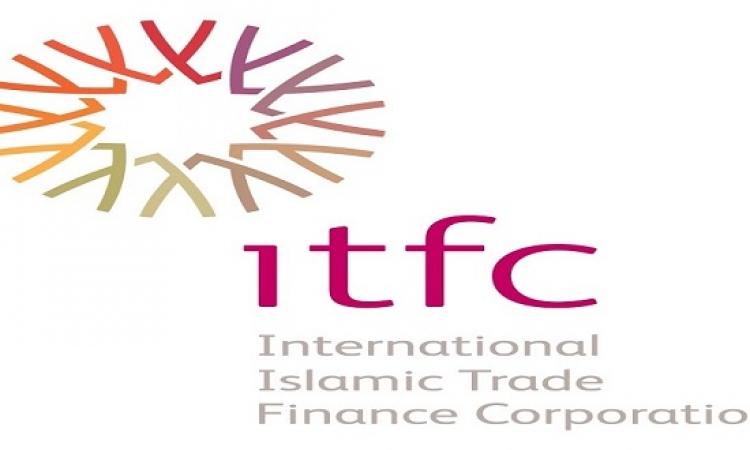 المؤسسة الدولية الإسلامية لتمويل التجارة تساهم فى تمويل مشروعات إنمائية فى الكاميرون وجامبيا