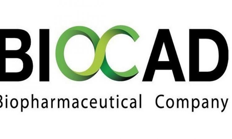 بيوكاد تطلق منشأة التصنيع االجديدة التابعة لها في شمال أفريقيا