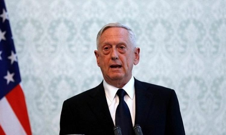 ماتيس : لن نقف مكتوفى الأيدى أمام تطوير إيران لبرنامجها النووى