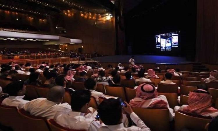 السعودية تسمح بفتح دور السينما لاول مرة فى تاريخها