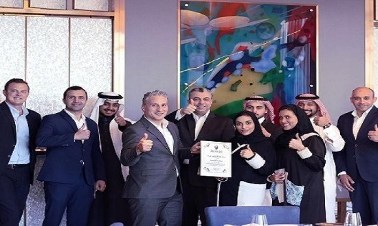 فندق حياة ريجنسي الرياض العليا يحصد الجوائز العالمية فى أول سنة من إفتتاحه