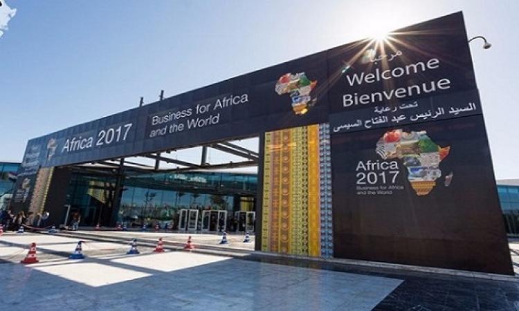 منتدى أفريقيا 2017 يختتم فعالياته مساء اليوم بشرم الشيخ