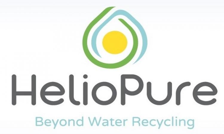 هيليو بيور تكنولوجيز تبدأ مشروعات معالجة مياه الصرف فى الجزائر