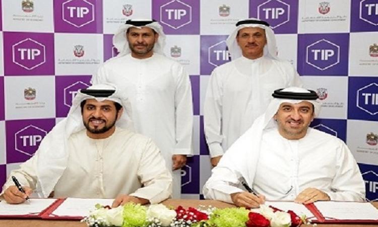 وزارة الاقتصاد واقتصادية أبو ظبى تعلنان إطلاق منصات رواد التكنولوجيا والابتكار