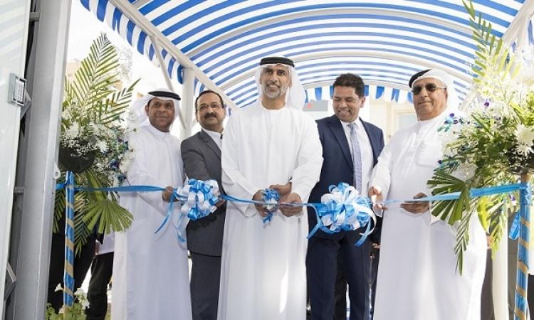شركة الإمارات للرعاية الصحية تُطلق مركز الريف الطبي بحلته الجديدة