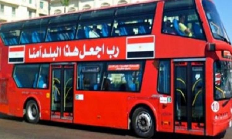 """""""الأتوبيس أبو دورين"""" .. نقلة حضارية للنقل العام بالعاصمة"""