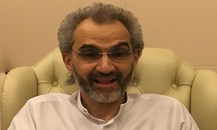 بالصور .. رويترز : الوليد بن طلال يتوقع إطلاق سراحه خلال أيام